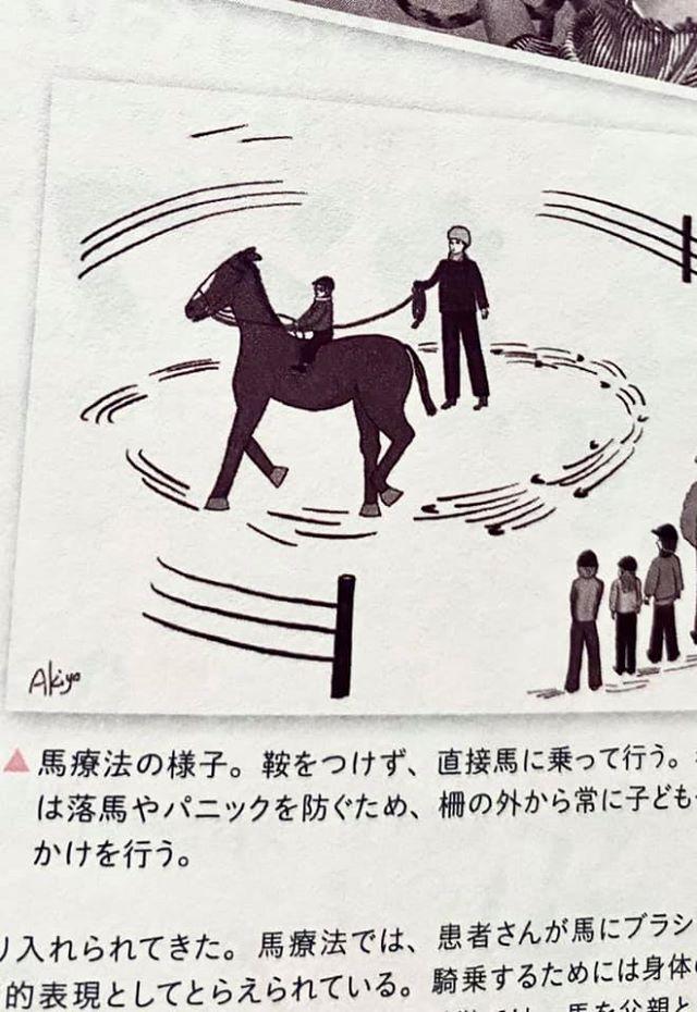 7月号看護師雑誌クリニカル・スタディ「芸術療法」の執筆