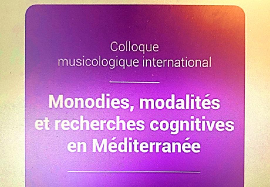 ベイルート国際音楽学学会(音楽療法+楽器+ダンス)